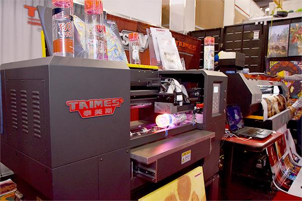 Taimes equipos para impresión